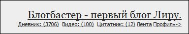 2447247_blogbaster (384x69, 9Kb)