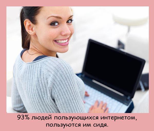 fakti_08 (600x510, 55Kb)