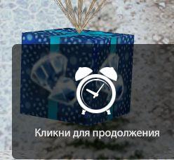 5016628_2_korobka (248x229, 13Kb)