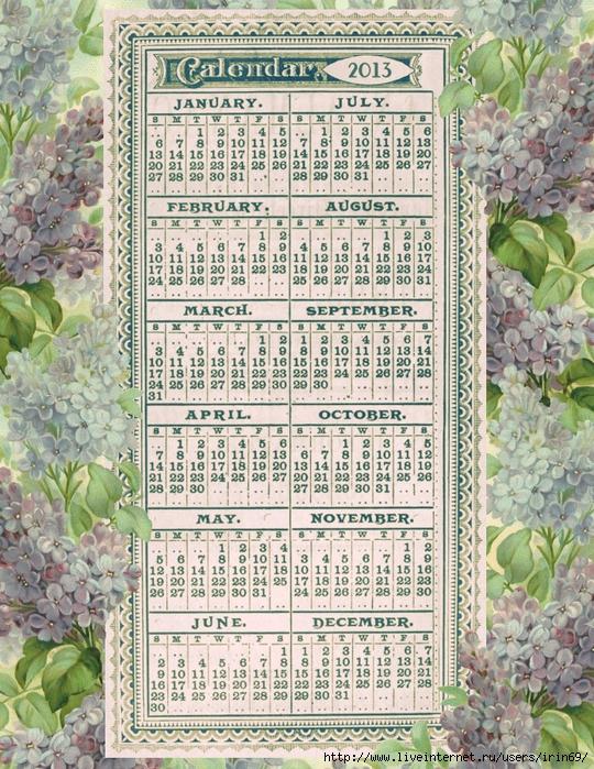 Calendar ~ 2013 ~ lilac-n-lavender (540x700, 465Kb)