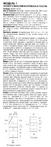 Превью 2 (242x700, 127Kb)