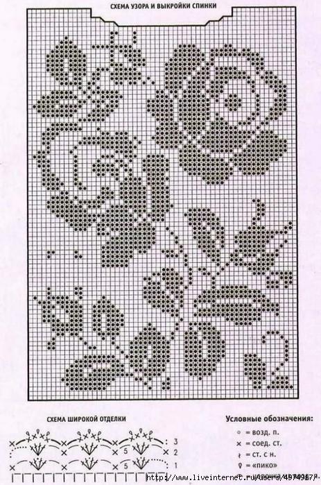 0_5b876_5b7a6a6d_XXL (463x700, 316Kb)