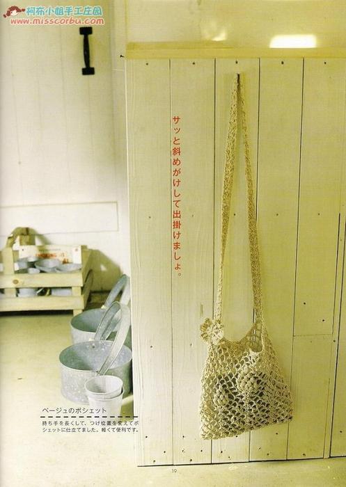 сумка (497x700, 331Kb)