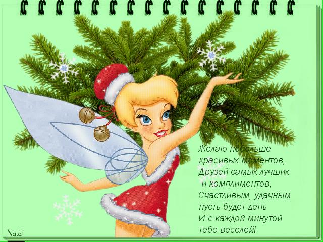 2519513Wv4ItZSI (640x480, 531Kb)
