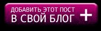 70710757_1297767174_VSVOYBLOG (205x63, 16Kb)