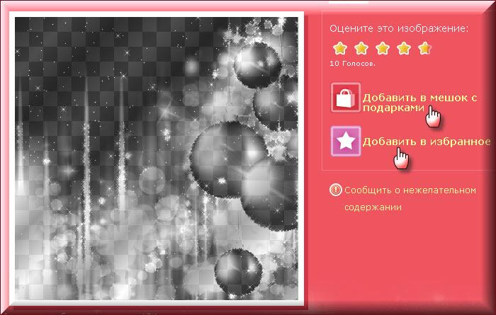 25-12-2012 20-48-48 (700x445, 81Kb)