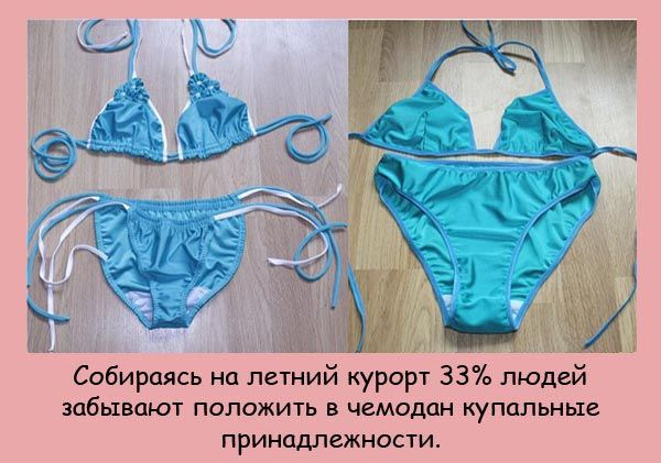 95418755_fakti_03 (600x421, 72Kb)