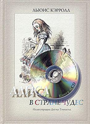 Alice (291x400, 33Kb)