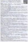 Превью 63 (432x640, 107Kb)