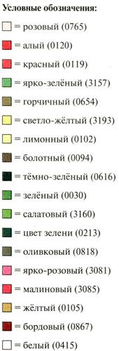 89 (170x500, 71Kb)
