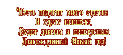 Страничка Альби, ЭкстраМагистр -2*4 этап  - Страница 3 95462788_101