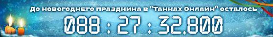 5016628_novi (558x77, 15Kb)