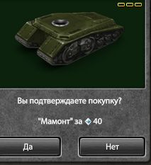 5016628_mamont (213x233, 9Kb)