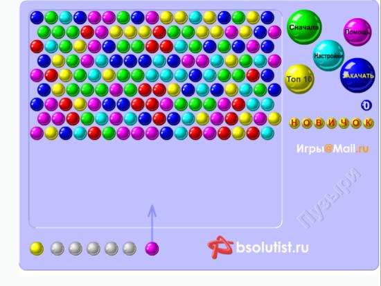 з5756453 (550x413, 189Kb)