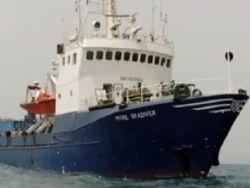 Арестованное в Нигерии судно (250x188, 7Kb)