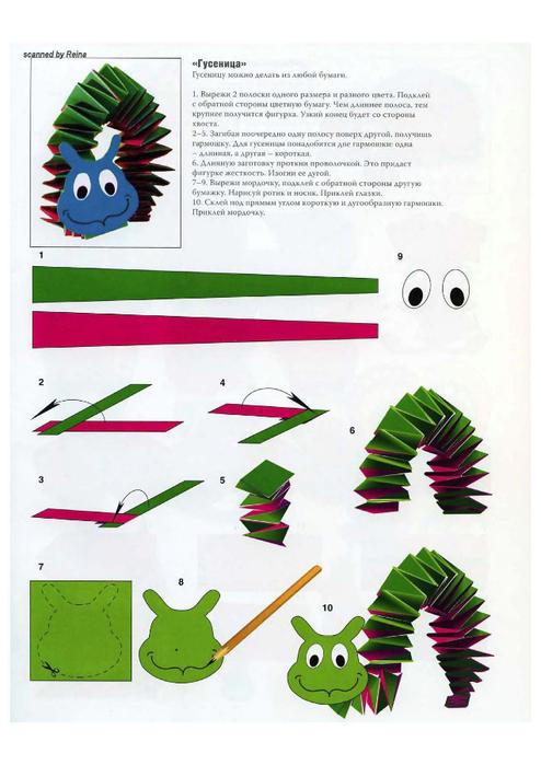 Поделки из бумаги и картона.Вырезай и склеивай!_Page_04 (494x700, 293Kb)