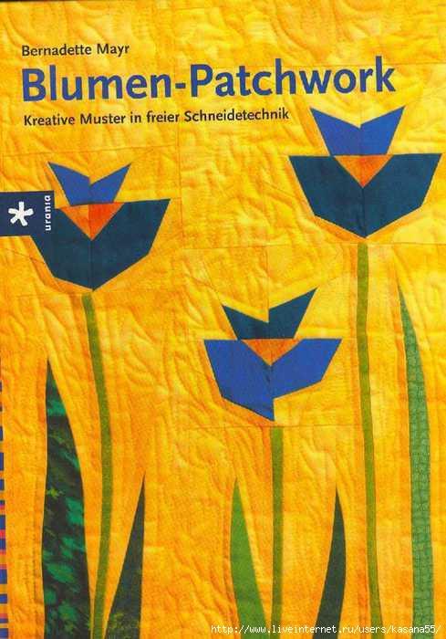 000_Blumen Patchwork (489x700, 186Kb)