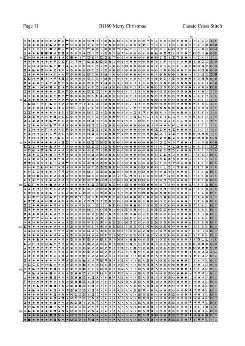 Merry Christmas (13) (494x700, 90Kb)