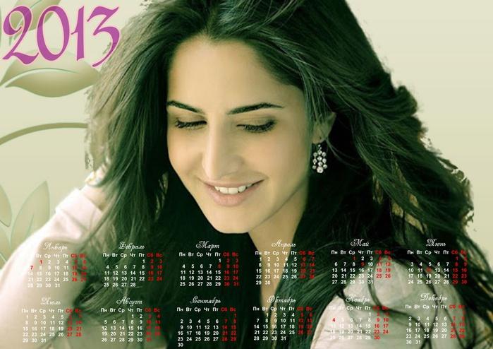 kalendar-2013-2 (700x494, 127Kb)