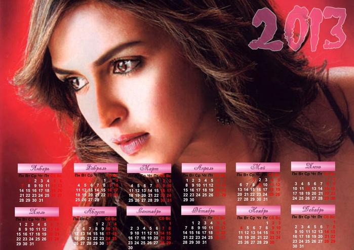 kalendar-2013-3 (700x494, 140Kb)