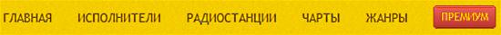 27714a12135cb4f19d493dc0123a3bbc (550x39, 24Kb)