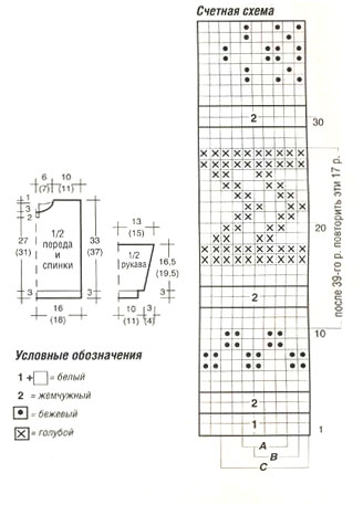 4066461_pulover_dlya_malisha2 (328x457, 56Kb)