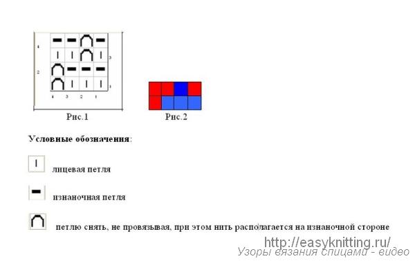 shema-leniv-pattern-400-300 (600x377, 49Kb)