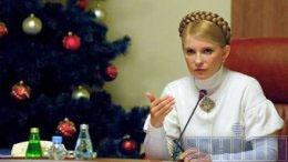 Тимошенко (260x146, 33Kb)