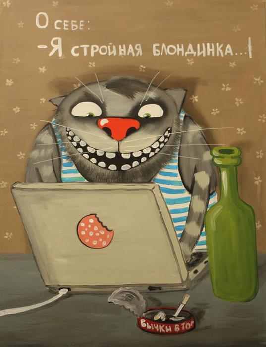 о себе/1356623596_osebe (537x700, 42Kb)