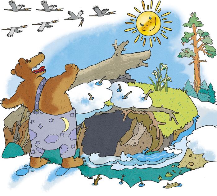 Медведь дармоед н сладков