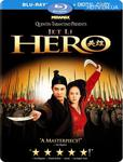 Превью Hero_2002_BDRip_84_0 (400x526, 41Kb)