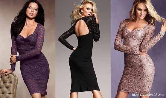 платья-из-гипюра-и-кружева-2012 (555x329, 128Kb)