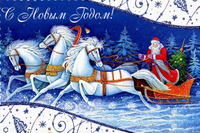 С наступающим Новым Годом и Рождеством. 76307