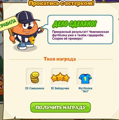 5016628_delo_vremya (413x414, 33Kb)