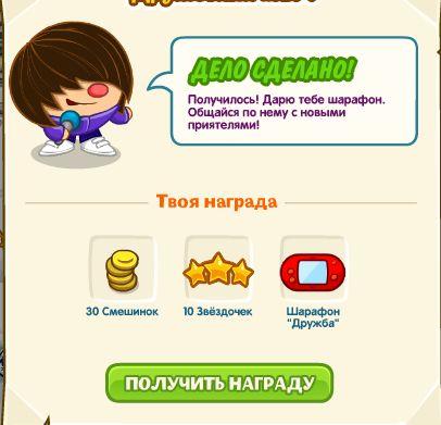 5016628_delo_vremya5 (406x391, 26Kb)