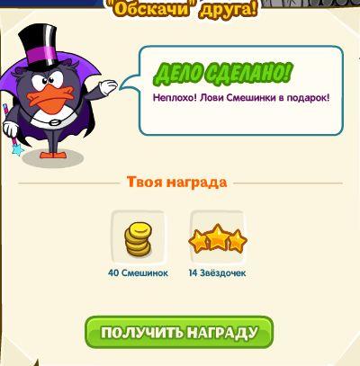 5016628_delo_vremya7 (400x407, 26Kb)