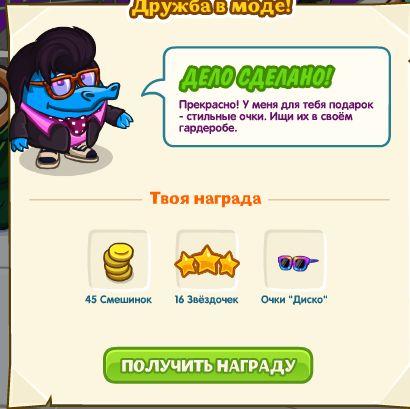 5016628_delo_vremya8 (410x409, 29Kb)