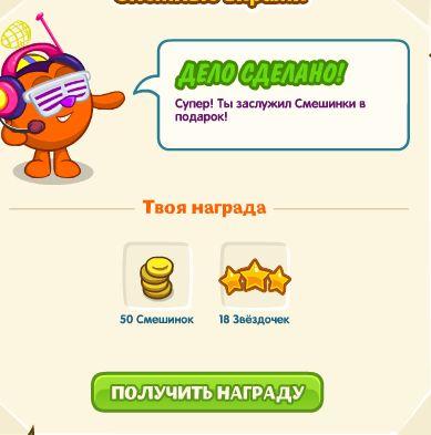 5016628_delo_vremya9_1_ (389x393, 23Kb)