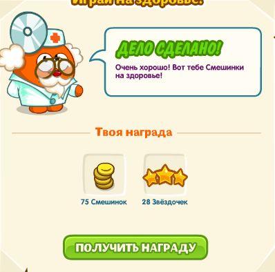 5016628_delo_sdelano14 (398x394, 24Kb)
