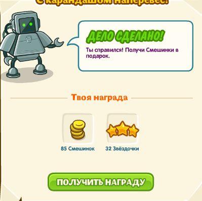 5016628_delo_sdelano16 (399x397, 23Kb)