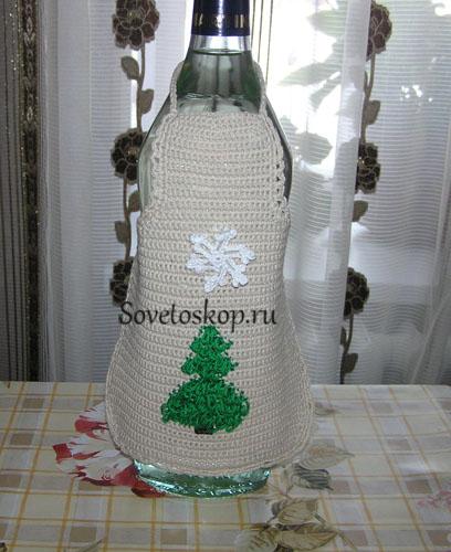 Вязаное украшение на бутылку