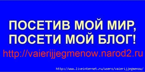 0_4976b_a145a18_L (488x242, 69Kb)