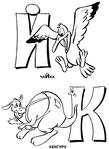 Превью чайка кенгуру (511x700, 116Kb)
