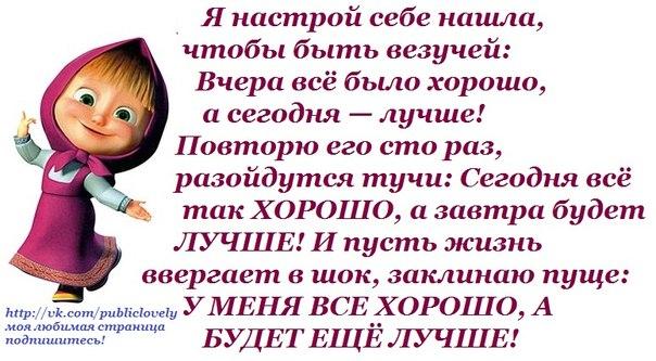 http://img0.liveinternet.ru/images/attach/c/7/95/54/95054522_WbUeJNyteSU.jpg