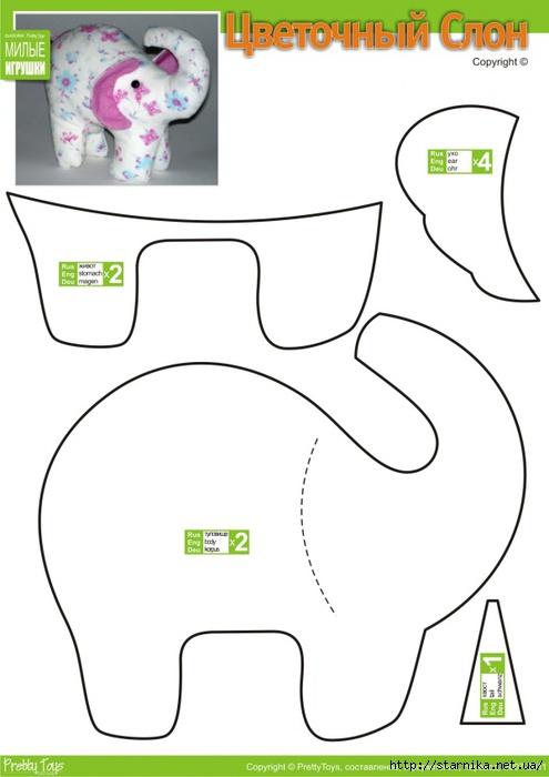 Как сшить слоника выкройки