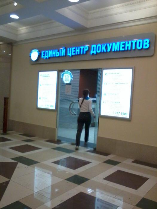 Мфц приморский район адреса
