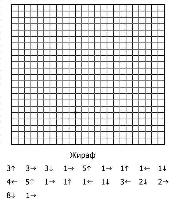 graf_d_3_wiraf (600x700, 154Kb)