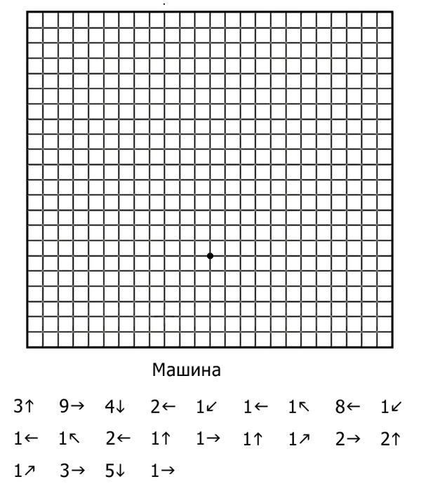 graf_d_6_masina (600x700, 155Kb)