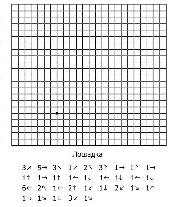 graf_d_9_losadka (600x700, 160Kb)