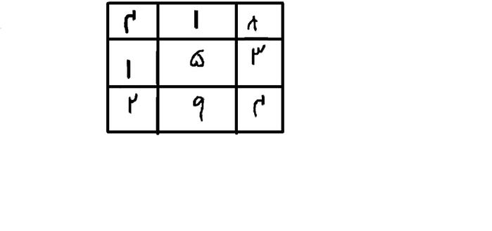 1356712257__ (699x328, 17Kb)
